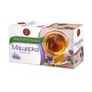 Чай мащерка БИОПРОГРАМА RodinaSop Българския Онлайн Магазин в Германия