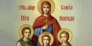Денят на Вяра, Надежда и Любов и майка им София, RodinaShop.de Български Онлайн Магазин в Германия