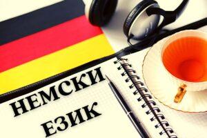 Българите и немския език в Германия, RodinaShop.de Български Онлайн Магазин в Германия